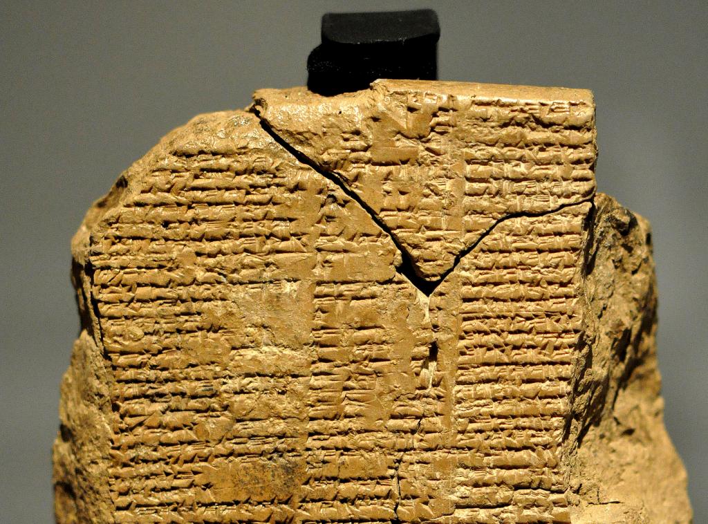 Fragment eposu o Gilgameszu w wersji oryginalnej